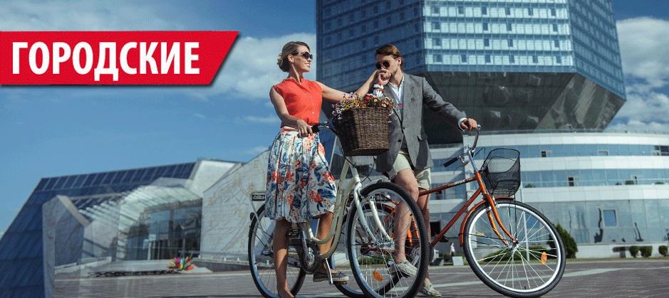 официальный сайт велосипеды Аист
