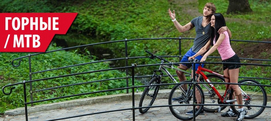 горные велосипеды аист