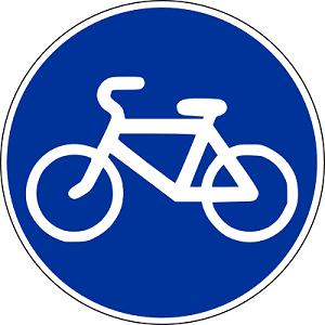 Велосипед для велопроката. Предложение - Велопракат для отеля, дом отдыха, гостиница, хостел, тур база