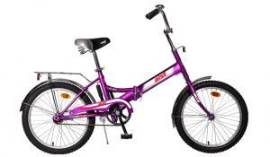складной велосипед 20 семь скоростей