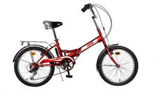 складной велосипед Аист 20-206