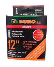 "Велокамера 12"" DURO 12,1/2х2,1/4 А/V/DHB0"