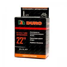 "Велокамера 22"" DURO 22х1 3/8 A/V/DHB01029"