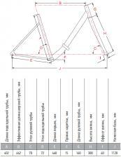 рама аист складной велосипед Smart 24 2.1