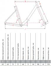 рама аист велосипед складной Aist Smart 24