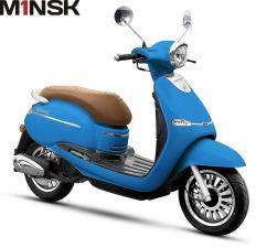 купить скутер Минск 50 vesna