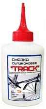 Смазка д/велосипедных цепей силиконовая Track 120мл