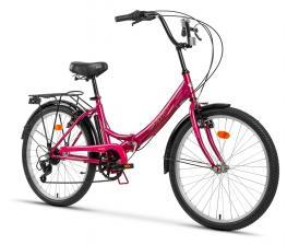 велосипед аист складной 24 2.0 фиолетовый