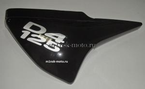 Крышка правая цвет черный с логотипом D4 125