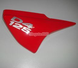 Крышка правая цвет красный с логотипом D4 125